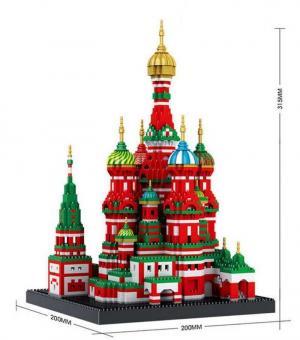 Basilius-Kathedrale (diamond blocks)