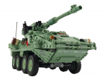 Militärpanzer