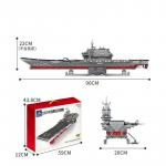 Aircraft Fighter Carrier
