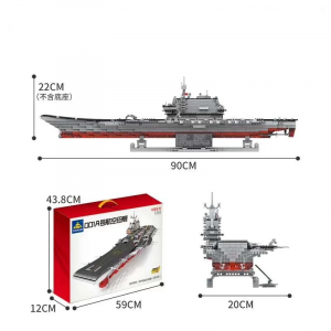 Aircraft Fighter Carrier