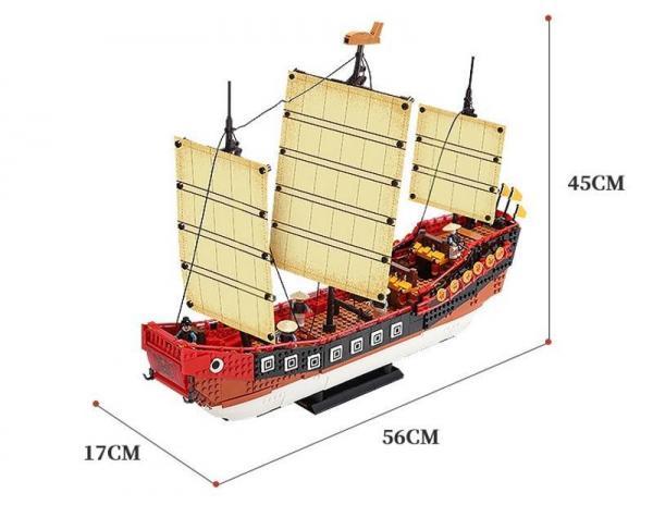Cantonese Galleon