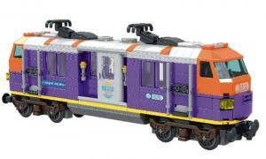 Malaysian Train