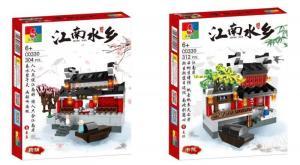 Jiang Nan, 5er Set