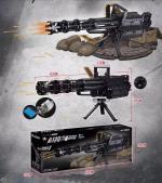 Gatling Gun - Mini Gun