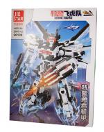Flying Tigers Combat Robot