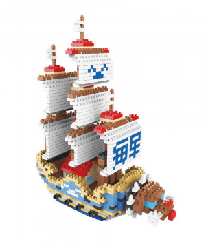 Navy Warship