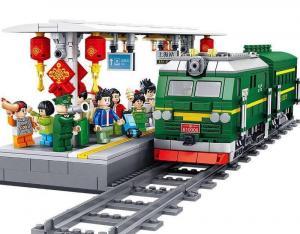 Chinesischer Bahnhof