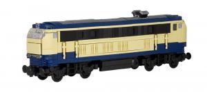 Locomotive BR 218 DB