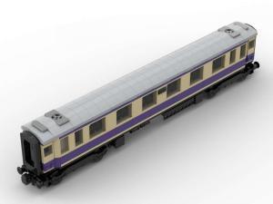 Rheingold Salonwagen 1. Klasse