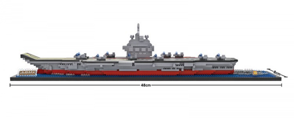 Liaoning ship (Diamond blocks)