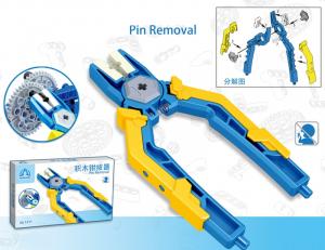 Pin Removal