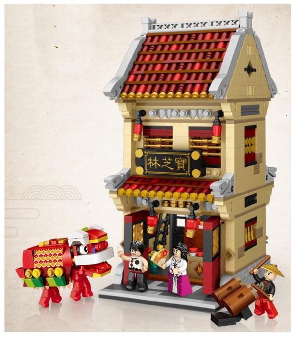 Drugstore (mini blocks)