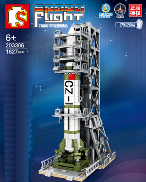 Space Flight: Raketen