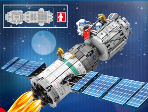 Space Flight: Satellite