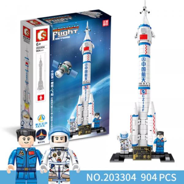 Space Flight: Raumschiff