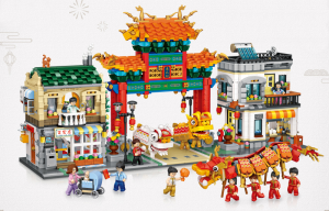Chinatown (mini blocks)