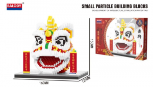 Head of a lion dance figure (diamond blocks)