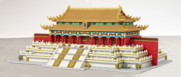 The hall of Preserving Harmony