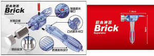 Brick Seperator Tool