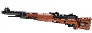 98 K Scharfschützengewehr
