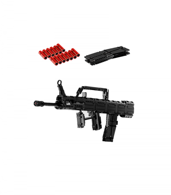 Sturmgewehr QBZ95