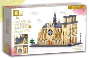 Kathedrale Notre Dame, Paris