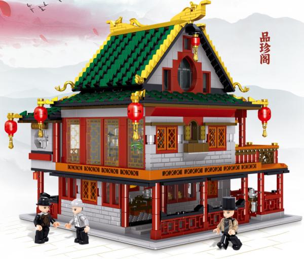 Antique Store (PinZhen Pavilion)