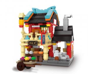 Small Steamed Bun Shop