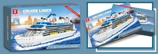 Quantas of the Seas Cruise Liner