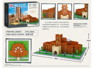 Universität Tokio (diamond blocks)