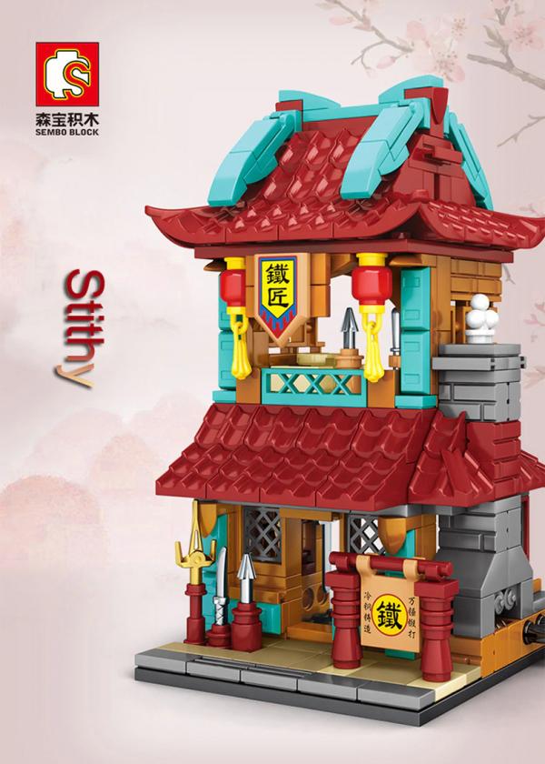 Antiquity mini model series: Stithy Shop
