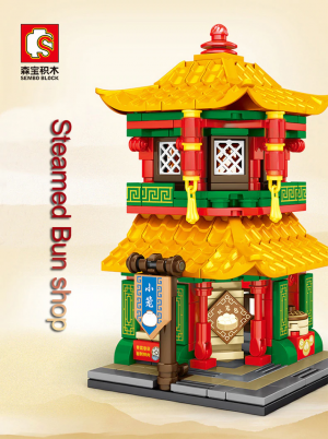 Antiquity mini model series: Steamed Bun Shop