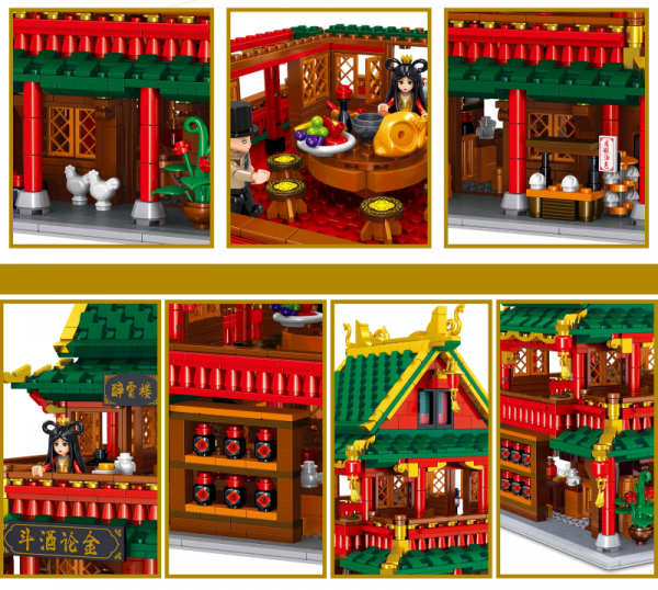 Chinese Pub in ancient China