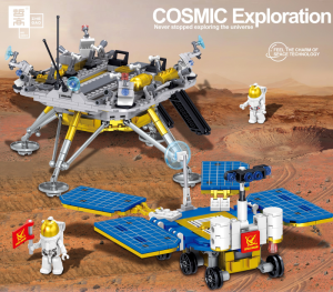 TIANWEN-01 Mars landing rover