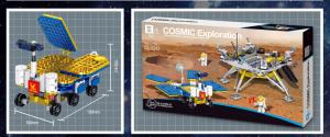 TIANWEN-01 Mars-Landungsrover