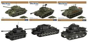 BlueBrixx Pro Tank - 6 piece set