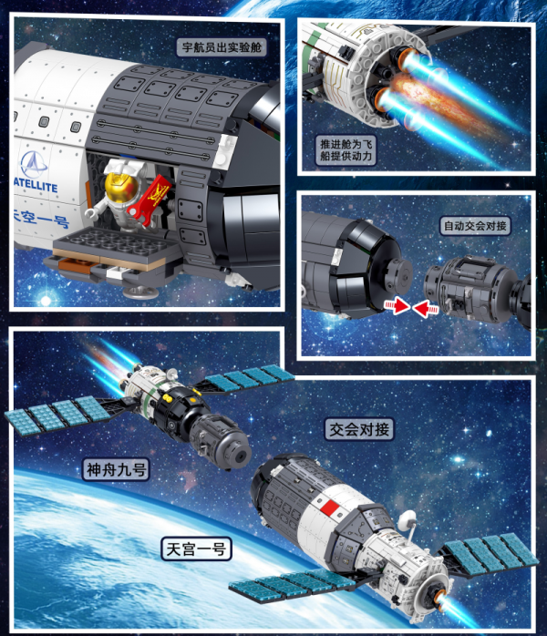 Docking manoeuvres of Tiangong 1 and Shenzhou 9