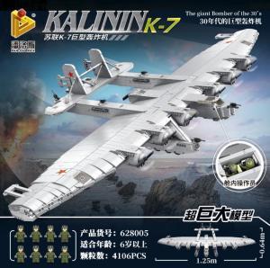 Kalinin K-7