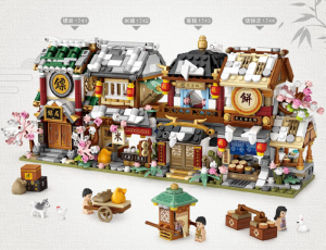 Reisladen (mini blocks)