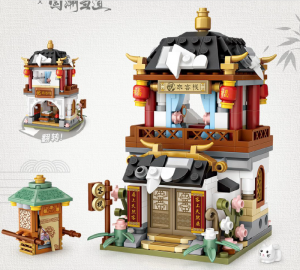 Inn (mini blocks)