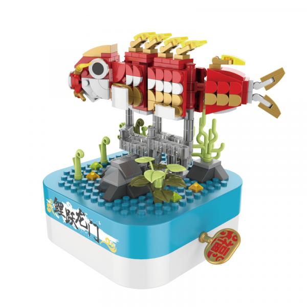 Music Box Fish