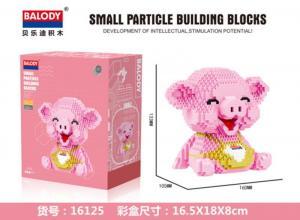 Piglet (diamond blocks)