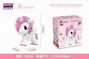 Unicorn in white and pink(diamond blocks)