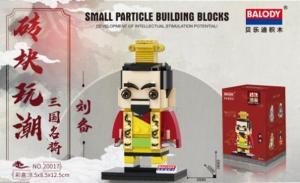 Warrior (Mini blocks)