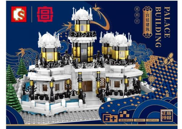 Yanxi Palace