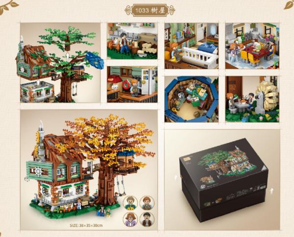 Treehouse (mini blocks)