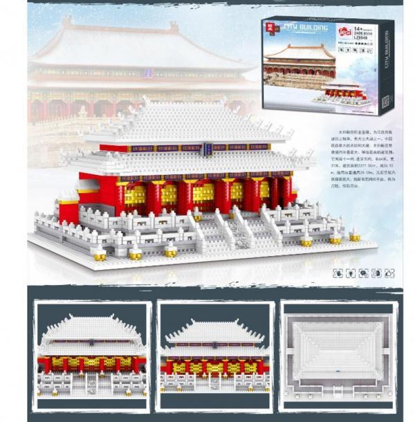 Hall of Supreme Harmony