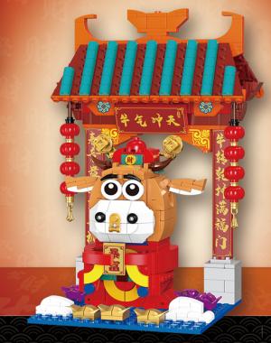 Chinese Zodiac Ox 2