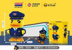 Police duck  (diamond blocks)
