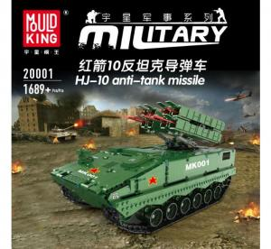 HJ-10 anti-tank missile